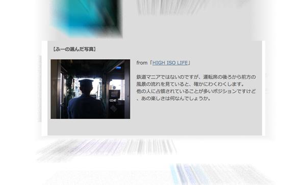 スクリーンショット(2013-05-15-21.05.31).jpg