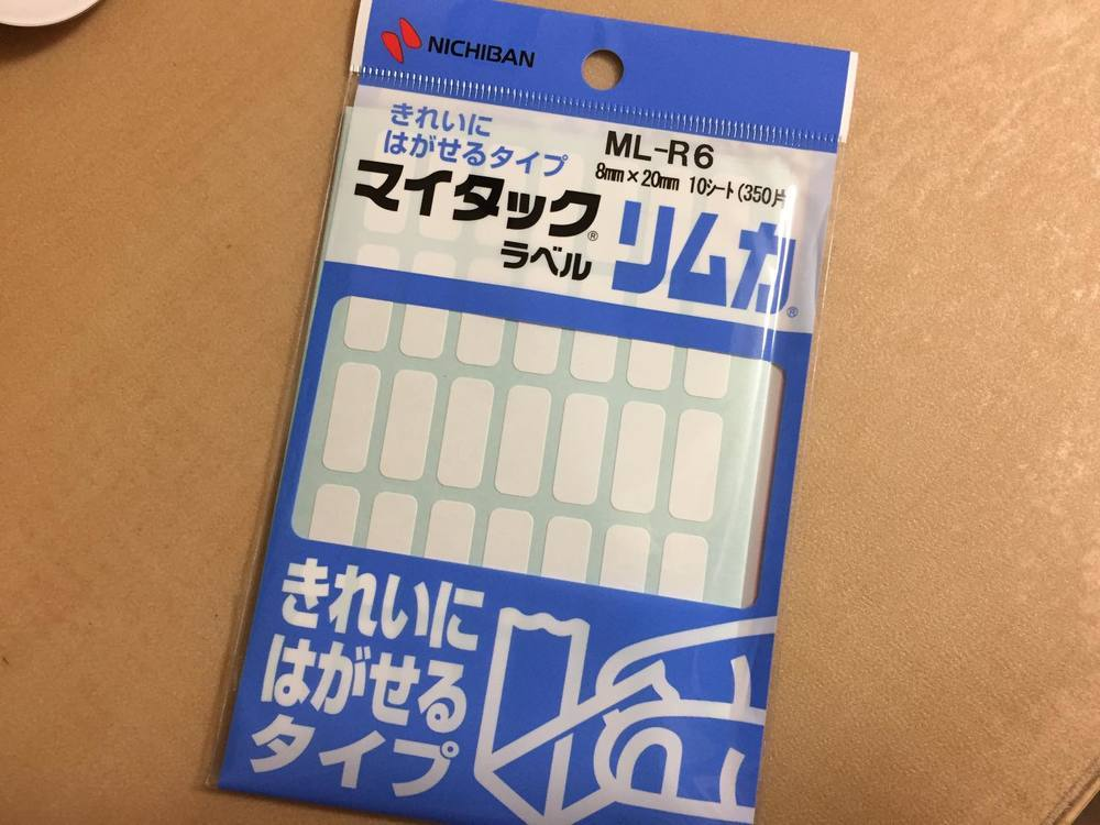 IMG_9477_s.jpg