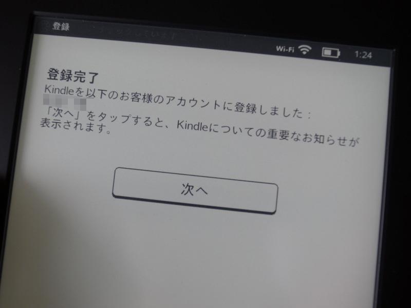 R0011199.jpg