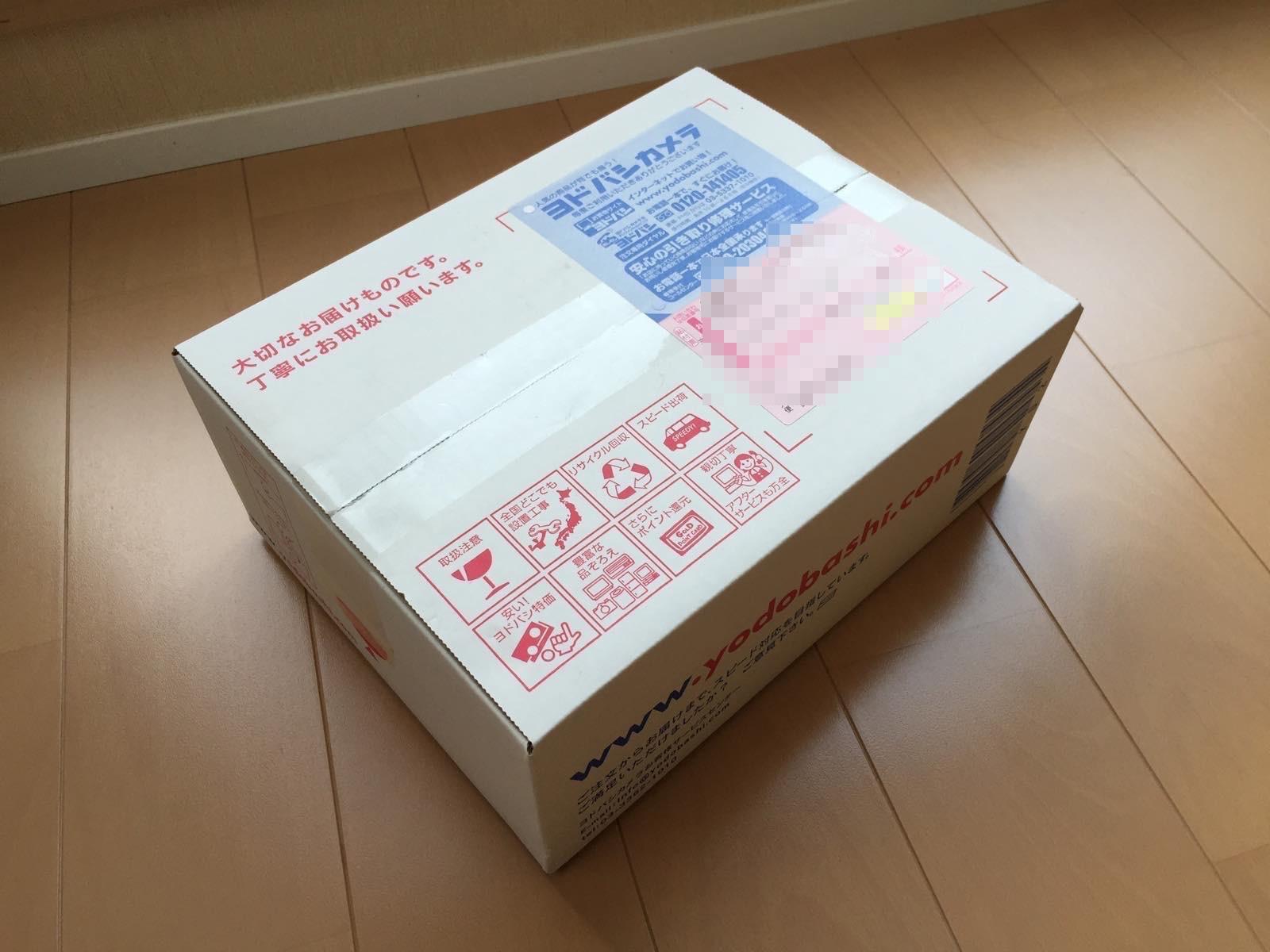 ヨドバシエクストリーム便で届いた箱