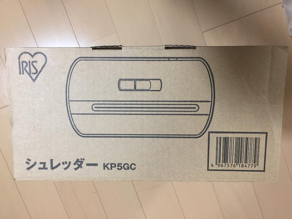 KP5GCのパッケージ