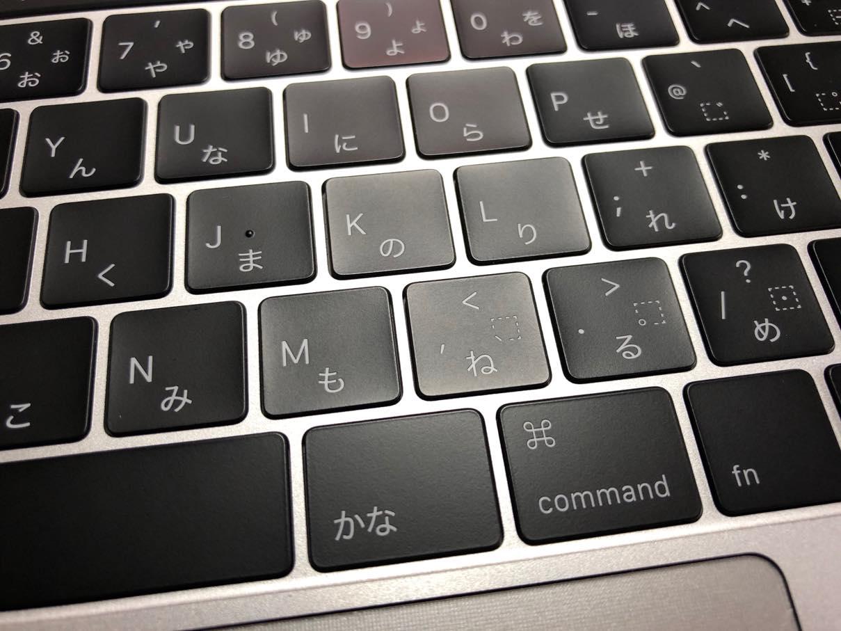 MacBookProのキーボード