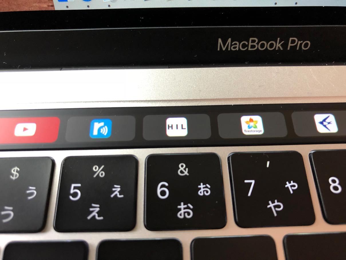 MacBook Proのタッチバー