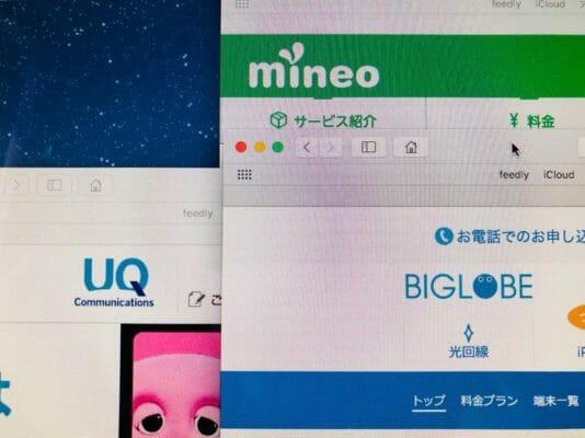 MVNO各社のロゴ