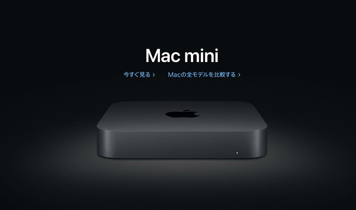 新しいMac mini