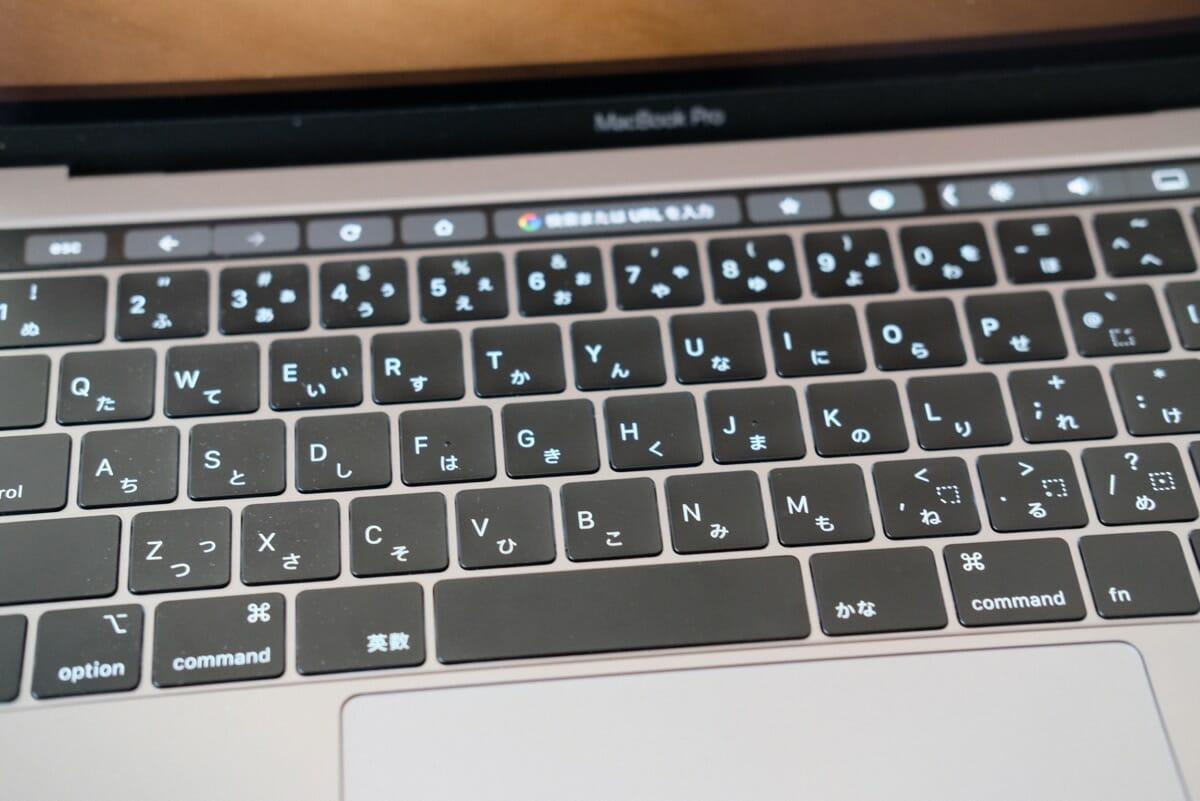 MacBook Proの第三世代バタフライキーボード