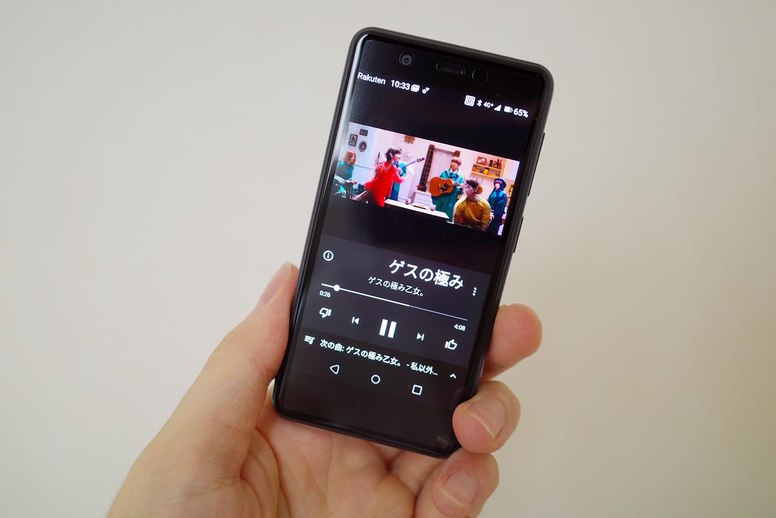 Rakuten miniでYouTubeを再生した様子